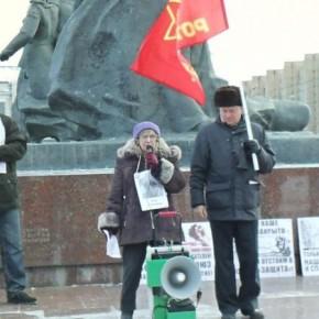 Выступление Натальи Глаголевой на митинге солидарности с нефтяниками Жанаозена