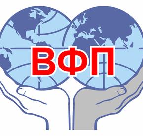 Всемирная Федерация Профсоюзов осудила политику Назарбаева и поддержала нефтяников Мангистау!