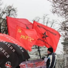 Левые активисты провели акции по случаю 4-ой годовщины расстрела нефтяников Жанаозена