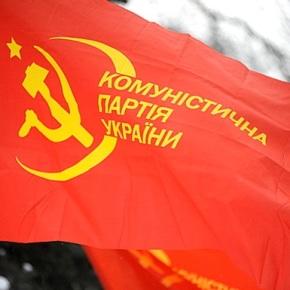 На запрет Коммунистической партии Украины