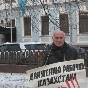 Пикеты у посольства Казахстана. 4-я годовщина расстрела рабочих Жанаозена