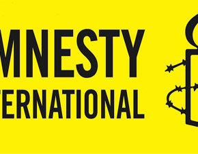 Amnesty International осудила запрет Компартии в Украине