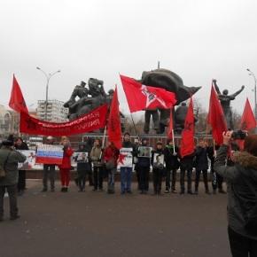 С нас хватит больных фантазий эстапо. Пикет в защиту политзэков в Москве.