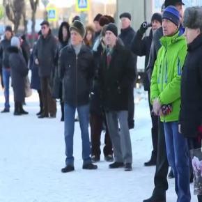 "Рабочие ""Уралвагонзавода"" митингуют"