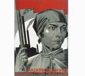 8 марта и женщины в мировом революционном движении