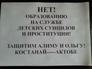 13072885_1136672886382865_2968494307972404939_o