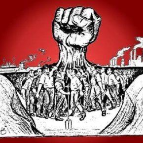 О проведении в Москве конференции «Традиции классового профсоюзного движения и вызовы современности»