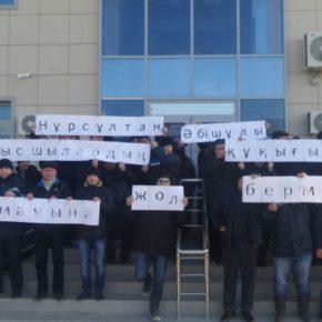 Работники жалуются на «притеснения после протеста»