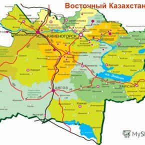 ДЛЯ ЧЕГО АСТАНА ПЕРЕИМЕНОВЫВАЕТ ВОСТОЧНЫЙ КАЗАХСТАН