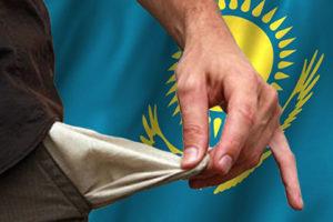 1496434646_kazahstan-bednost-moy-kollazh-nr