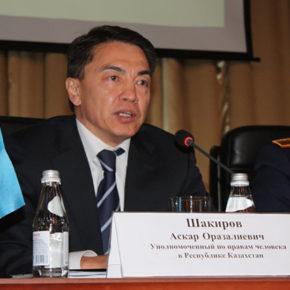 ОТКРЫТОЕ ОБРАЩЕНИЕ УПОЛНОМОЧЕННОМУ ПО ПРАВАМ ЧЕЛОВЕКА В КАЗАХСТАНЕ