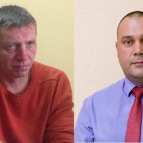 Пособники украинских фашистов поддерживают кандидата в Мосгордуму Юрия Дашкова