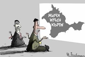 Что такое «Крымская платформа» на самом деле